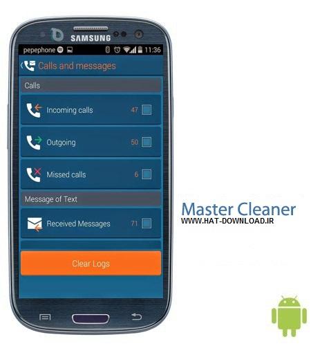 Master Cleaner Pro v4.0.1 نرم افزار بهینه ساز Master Cleaner Pro v4.0.1 – اندروید