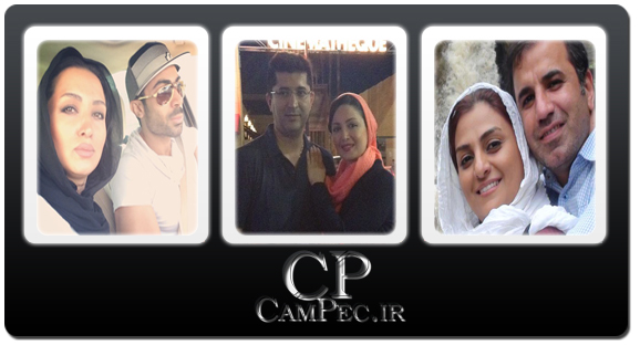 عکسهای جدید بازیگران با همسرانشان مهر 93