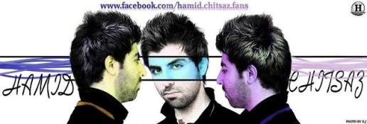 Hamid chitsaz fanpages