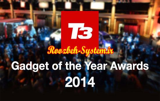 برترین گجتها و محصولات دنیای فناوری سال ۲۰۱۴ از نگاه T3