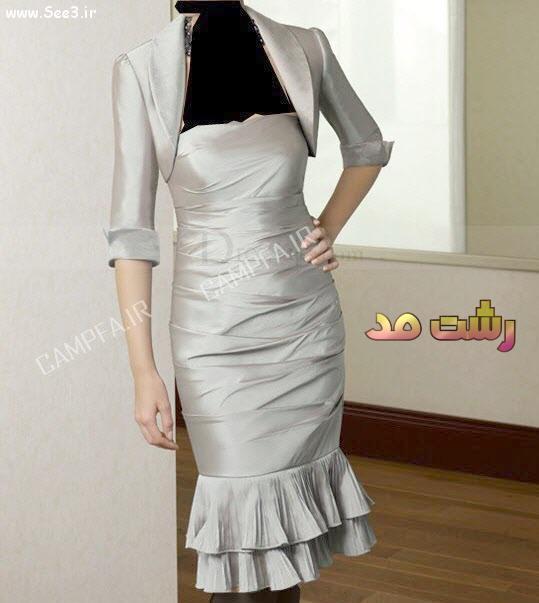 مدل لباس شب مجلسی شیک و قشنگ زنانه دخترانه 2014