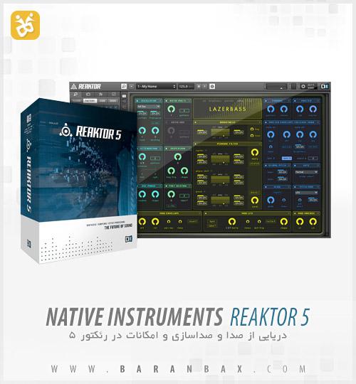 reaktor 5 دانلود Native Instruments Reaktor 5 ساخت صدا و افکت