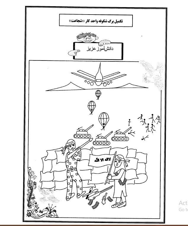 احلی افلام یه عراقیه نقاشی درمورد مهرورزی