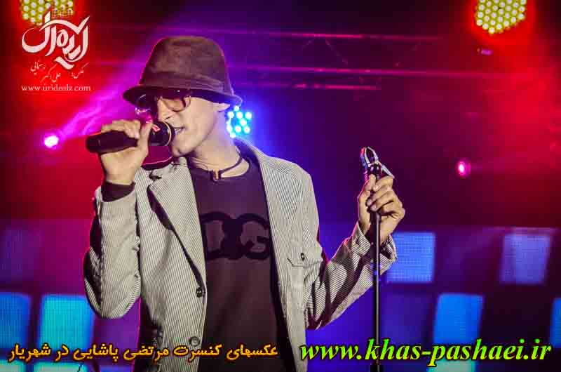 عکسهای کنسرت مرتضی پاشایی در شهریار