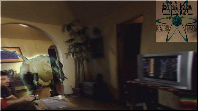 دایناسور در خانه