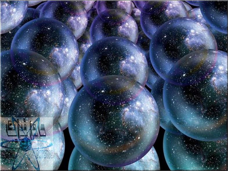 حباب های جهان