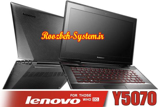 لپتاپ پر قدرت لنوو Y5070 را بیشتر بشناسید! + بررسی مشخصات و تصاویر
