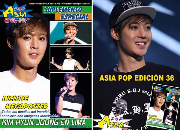 Scan_Special Issue Of The Peruvian Magazine Asia POP about Kim Hyun Joong concert in Peru