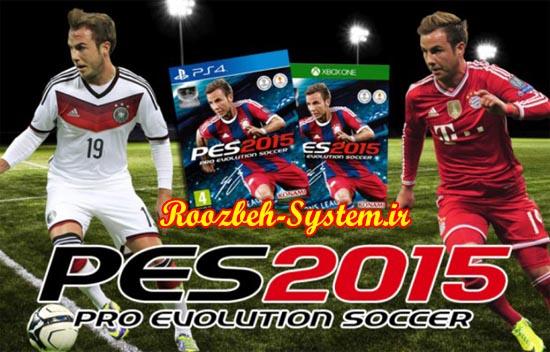 سیستم مورد نیاز بازی PES 2015 PC برای کامپیوتر منتشر شد!