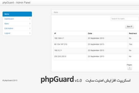 http://s5.picofile.com/file/8145628084/phpGuard.jpg