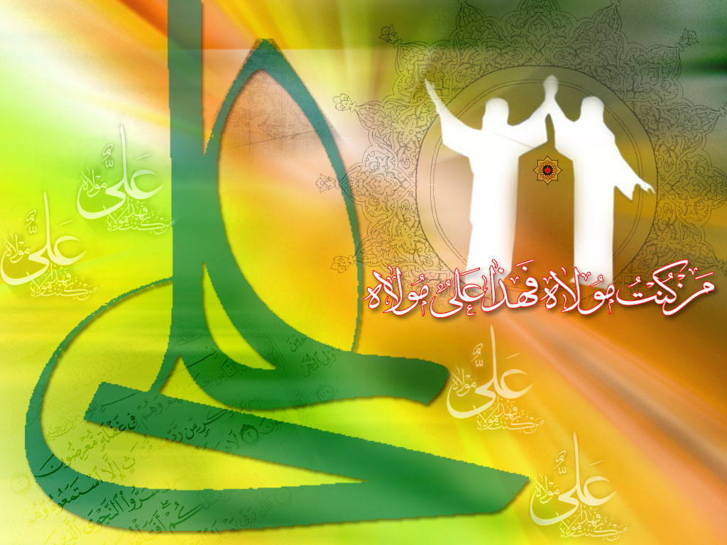جملات زیبای تبریک عید سعید غدیر خم 93
