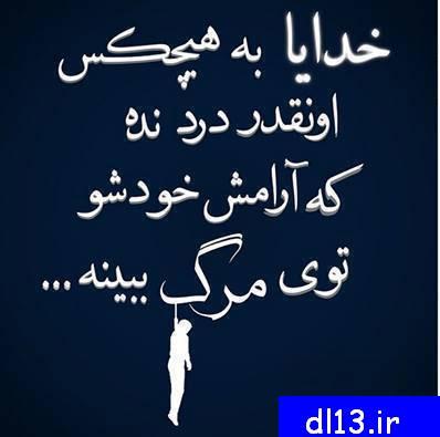 TextGraphy_www_dl13_ir_2_.jpg