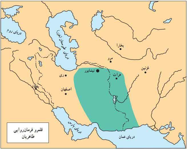 قلمرو طاهریان