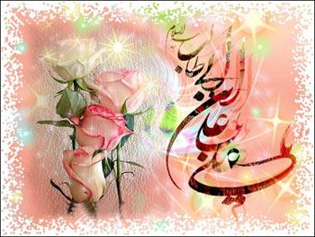 عید غدیر خم بر شما مبارک