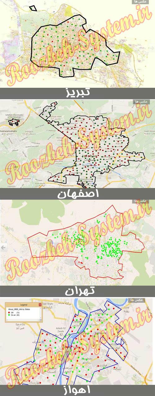 نقشه نواحی تحت پوشش اینترنت 3G نسل جدید همراه اول