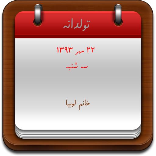 http://s5.picofile.com/file/8145767650/22.jpg