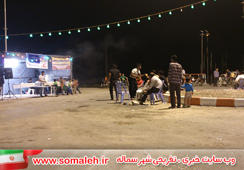 عید غدیر خم 6