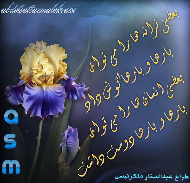 http://s5.picofile.com/file/8145779800/11.jpg