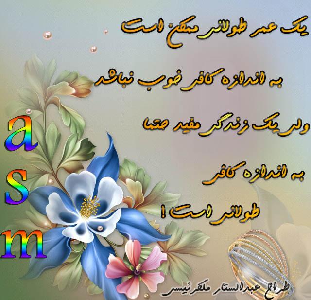 http://s5.picofile.com/file/8145781334/12.jpg