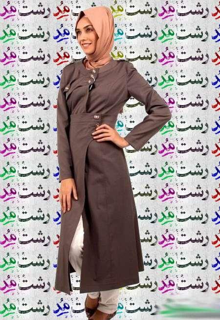 مدلهای جدید مانتو بلند و پوشیده زنانه دخترانه 2014