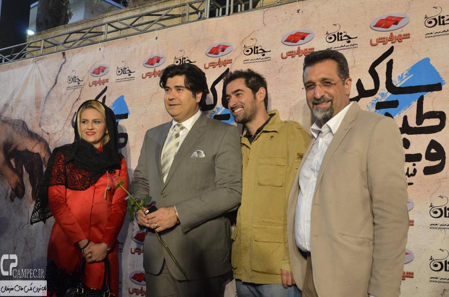 سالار عقیلی و همسرش و شهاب حسینی در مراسم افتتاحیه فیلم سینمایی ساکن طبقه وسط
