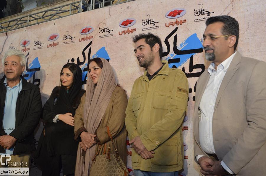 شهاب حسینی و فتانه ملک محمدی و تهمینه میلانی در مراسم افتتاحیه فیلم سینمایی ساکن طبقه وسط