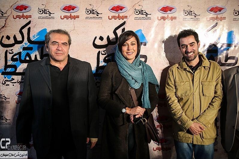 شهاب حسینی و مهتاب کرامتی در مراسم افتتاحیه فیلم سینمایی ساکن طبقه وسط