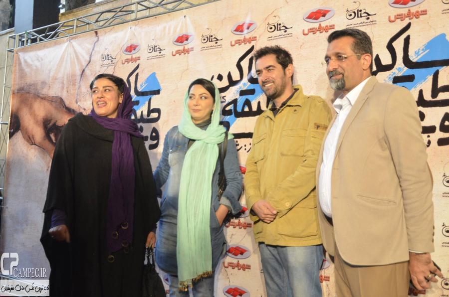 شهاب حسینی و فقیهه سلطانی در مراسم افتتاحیه فیلم سینمایی ساکن طبقه وسط