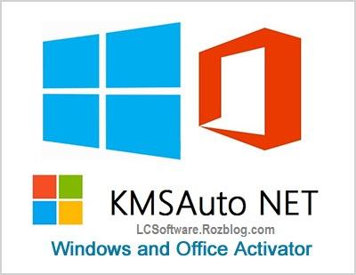 فعال سازی تمام نسخه های ویندوز و آفیس  با نرم افزار KMSAuto Net - Windows and Office Activator