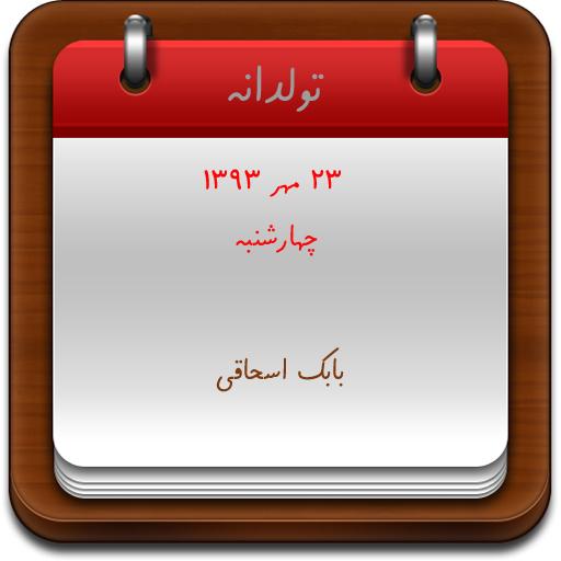 http://s5.picofile.com/file/8145933892/23.jpg