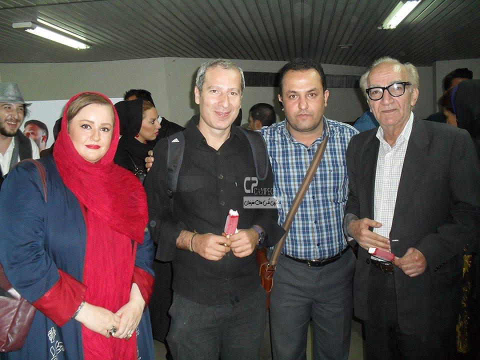 نعیمه نظام دوست و رامین ناصر نصیر