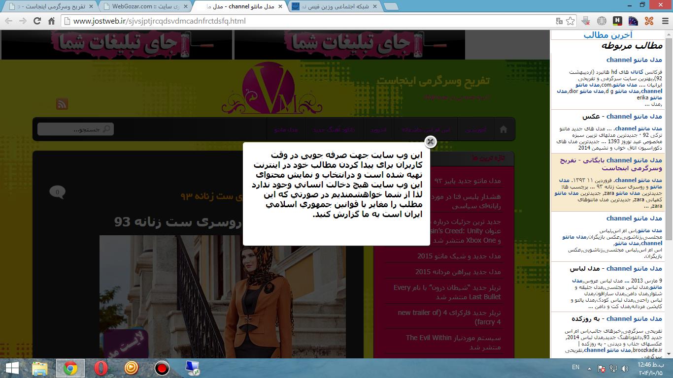 Screenshot_53_.png