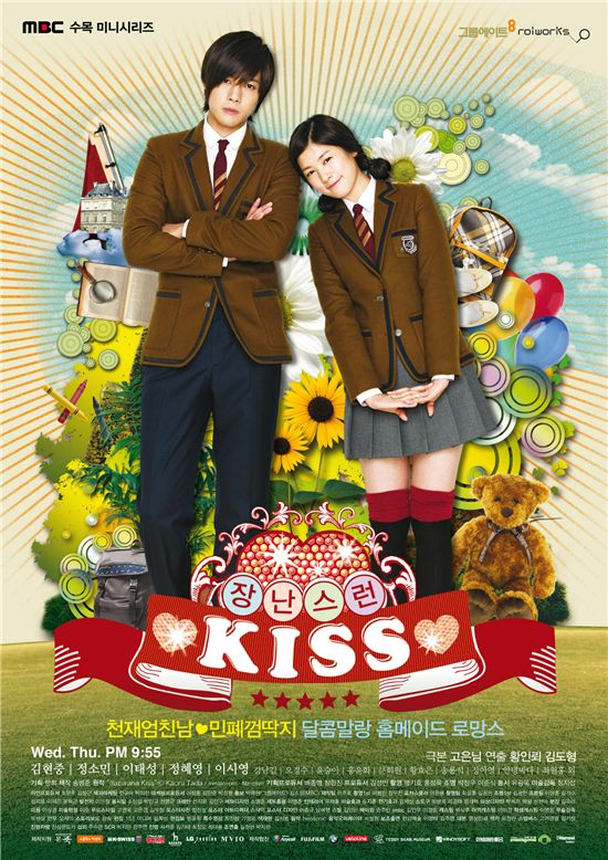 Full Album_Kim Hyun Joong – Playful Kiss