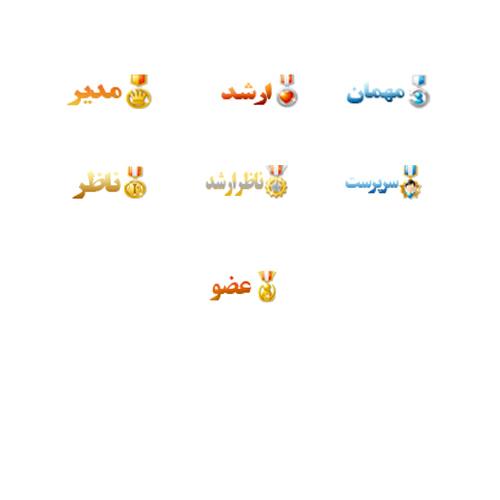 http://s5.picofile.com/file/8146039042/38328852181569594027.jpg