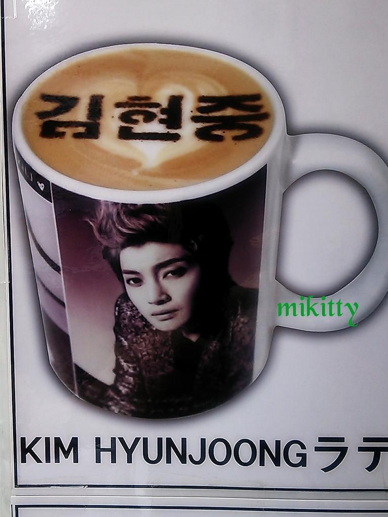Coffee Tumbler Of Hyun Joong