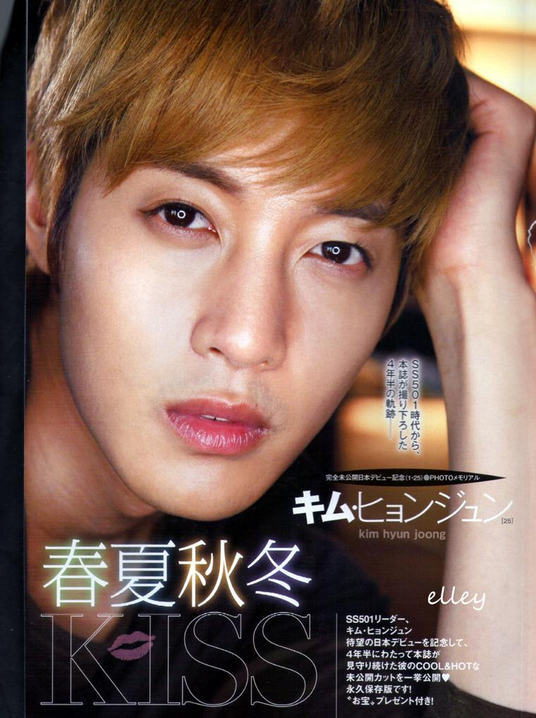 Beautiful Picture Of Hyun Joong