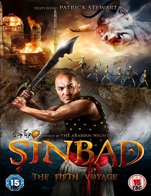 دانلود رایگان فیلم Sinbad: The Fifth Voyage 2014, دانلود فیلم Sinbad: The Fifth Voyage 2014 با لینک مستقیم, دانلود Sinbad: The Fifth Voyage 2014 ,دانلود رایگان فیلم اکشن Sinbad: The Fifth Voyage 2014, دانلود فیلم Sinbad: The Fifth Voyage 2014 بدونه vip