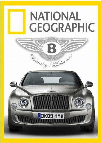 http://s5.picofile.com/file/8146147084/Megafactories_Bentley_Mulsanne.jpg