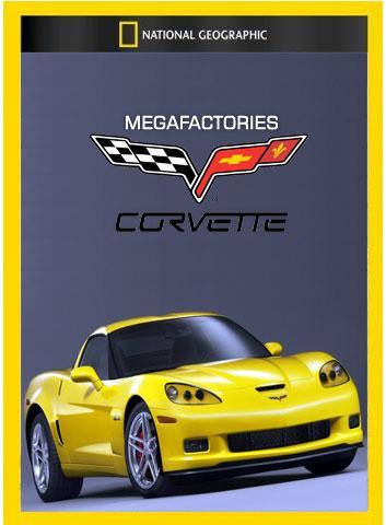 http://s5.picofile.com/file/8146151300/corvette.jpg