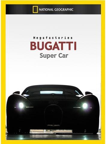 http://s5.picofile.com/file/8146167226/bugatti.jpg