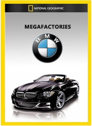 http://s5.picofile.com/file/8146202892/Megafactories_BMW.jpg