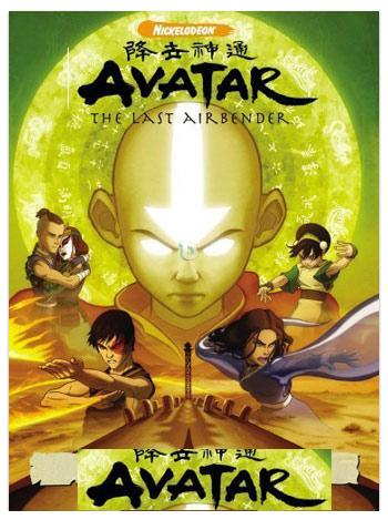 http://s5.picofile.com/file/8146215542/Avatar_Book_One.jpg