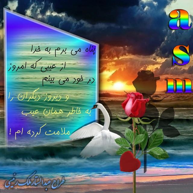 http://s5.picofile.com/file/8146268642/1NS15_1qk_1.jpg