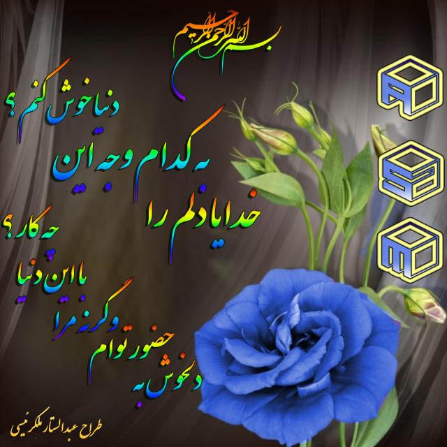 http://s5.picofile.com/file/8146268892/1NS15_1qe_1.jpg
