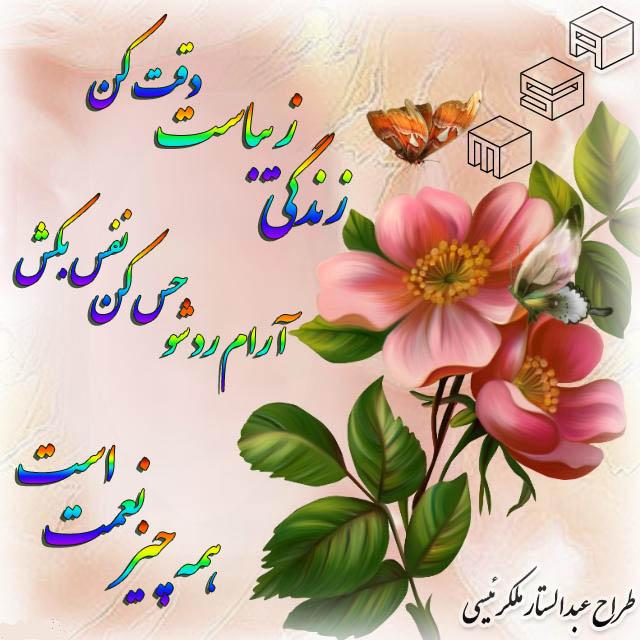 http://s5.picofile.com/file/8146269776/1NS15_1qb_1.jpg