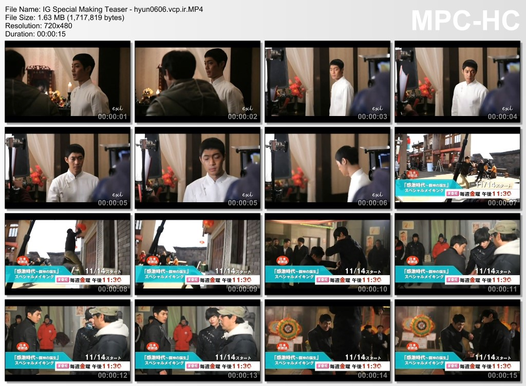 Inspiring Generation Making Notice Video