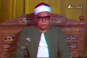 http://s5.picofile.com/file/8146481850/mahmoud_abdlhakam_n.jpg