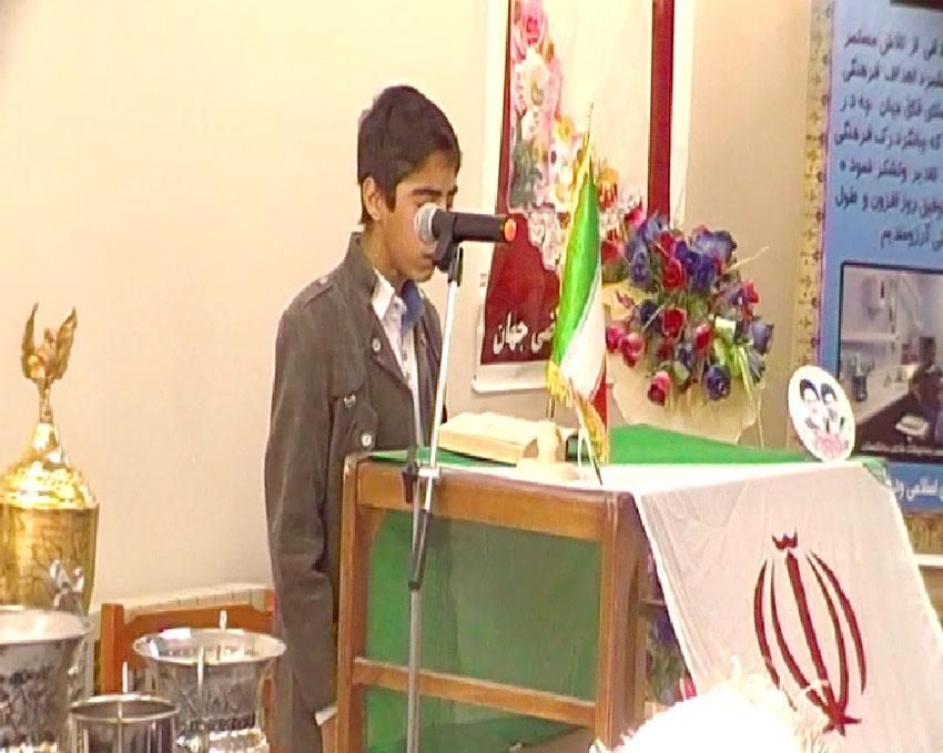 آقای حامد بابازاده قاضی جهانی قاری این همایش