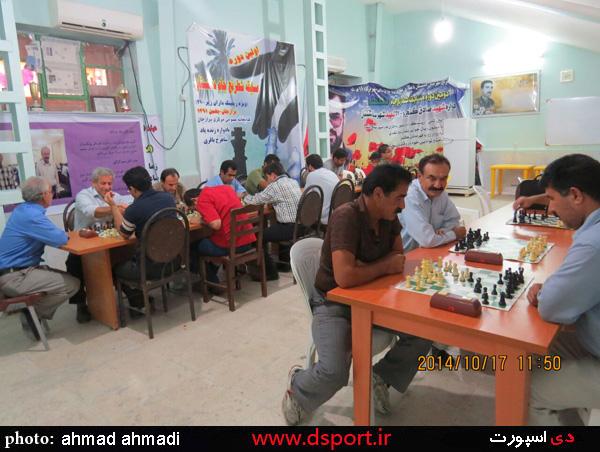 شطرنج برازجان