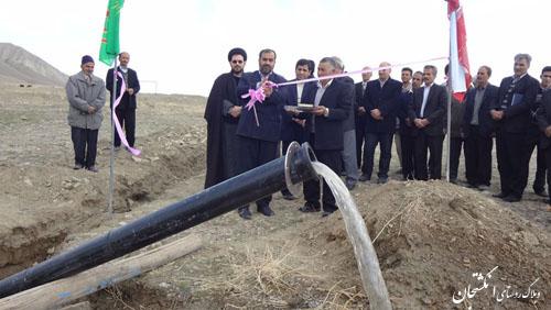 عکس افتتاح لوله کشی آب دریان و دیزه در